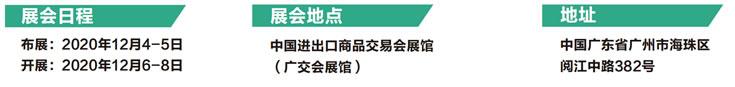 参展攻略丨IHE China龙8app客户端下载国际大健康展年终盛会来袭!