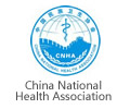 the Co-organizers of Guangzhou International Health Industry Expo: China National Health Association
