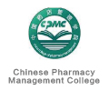 the Co-organizers of Guangzhou International Health Industry Expo: Chiness Pharmacy Management College