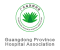 the Co-organizers of Guangzhou International Health Industry Expo: Guangdong Hospital Association