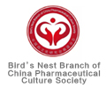 the Co-organizers of Guangzhou International Health Industry Expo:Bird's Nest Branch of China Pharmaceutical Culture Society