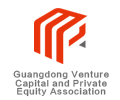 the Co-organizers of Guangzhou International Health Industry Expo: Guangdong Venture Capital and Private Equity Association